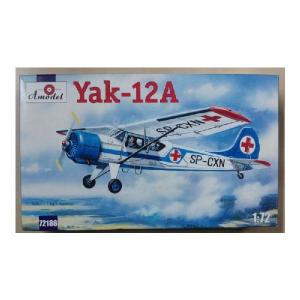 YAK-12A AMODEL
