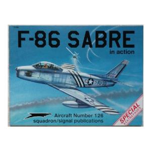 F-86 SABRE SQUADRON