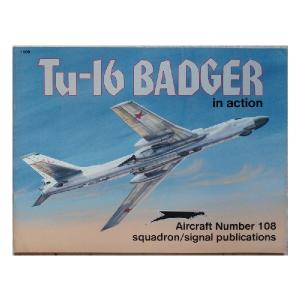 TU-16 BADGER SQUADRON