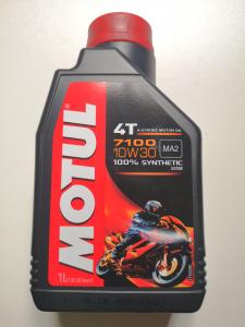 OLIO MOTORE MOTUL 7100 per MOTO e SCOOTER 4 TEMPI - 100% SINTETICO  SAE 10W30