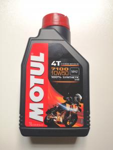 OLIO MOTORE MOTUL 7100 per MOTO e SCOOTER 4 TEMPI 100% SINTETICO  SAE 10W50