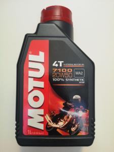 OLIO MOTORE MOTUL 7100 per MOTO e SCOOTER 4 TEMPI - 100% SINTETICO  SAE 20W50