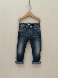 Jeans con bande laterali multicolore