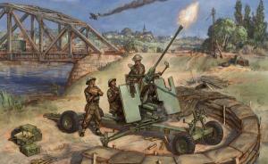 BOFORS 40MM MK-2 FLAK