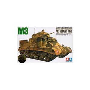 M3 GRANT MK. 1