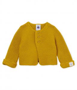 Cardigan giallo in cotone