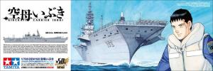 Aircraft Carrier DDV192 Ibuki