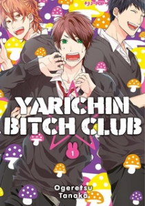 Yarichin Bitch Club 1