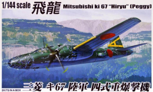 Mitsubishi Ki-67 'Hiryu' (Peggy)