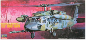 SIKORSKY HH-60D NIGHT HAWK