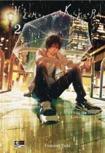 Hidamari Ga Kikoeru Limit - volume 2