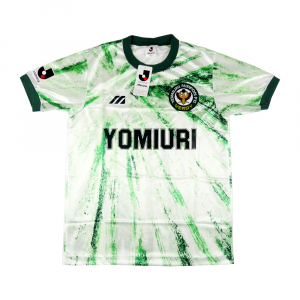 1993-94 Verdy Kawasaki Tokio Maglia Away L *Nuova