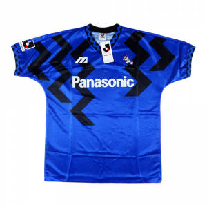1993-95 Gamba Osaka Maglia Home L *Nuova