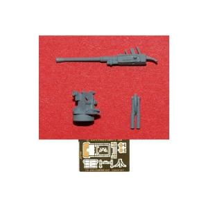 USN 40MM MK.3 SINGLE BOFORS