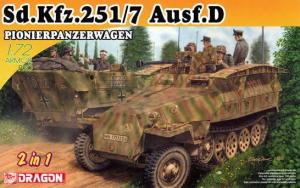 Sd.Kfz.251/7 Ausf.D