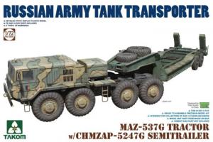 MAZ-537G Tractor
