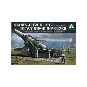 SKODA 42CM M.1917