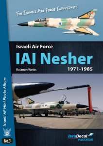 Israeli Air Force - IAI Nesher