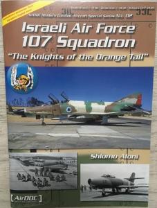 Israeli Air Force 107 Squadron