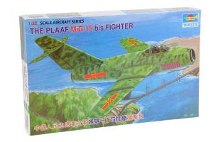 MIG-15 BIS FIGHTER