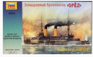 Oriol Russian Imperial Fleet Battleship