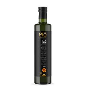Huile d'olive extra vierge Cilento AOP 0,75l
