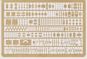 Cockpit Components