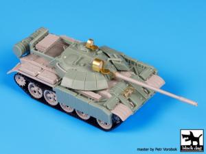 T 55 ENIGMA