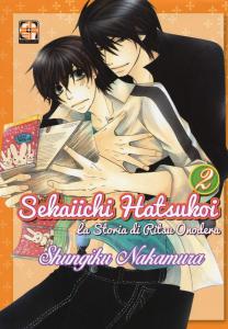 Sekaiichi Hatsukoi. La storia di Ritsu Onodera 2