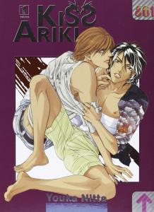 Kiss Ariki 1