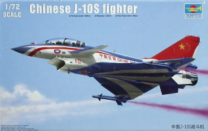 J-10S fighter Twin seater