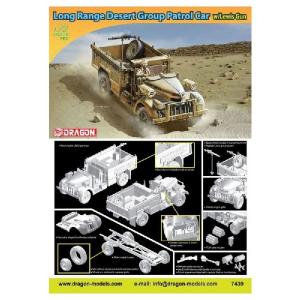 PATROL CAR W/LEWIS GUN