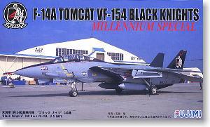 F-14A TOMCAT VF-154 BLACK KNIGHTS MILLENNIUM SPECIAL