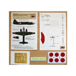 RADAR ANTENNA KU-6 FOR G4M2