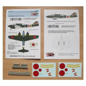 TA-DAN BOMBS FOR KI-46