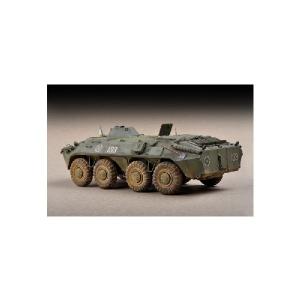 BTR-70 APC