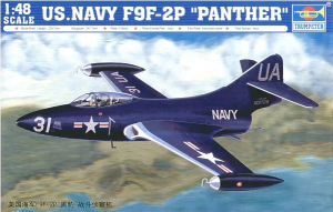 F9F-2P