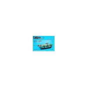 STRV-103C SWEDISH MBT