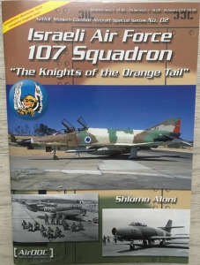 Israeli Air Force 107 Squadron