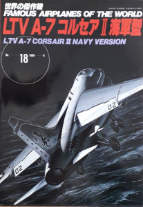 LTV A-7 CORSAIR II NAVY VERSION