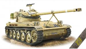 AMX-13/75 Light Tank
