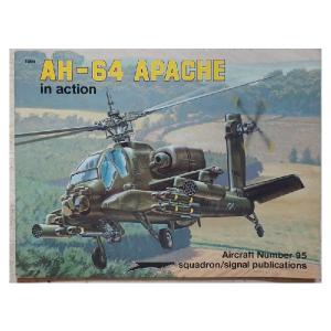AH-64 APACHE SQUADRON
