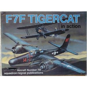 F7F TIGERCAT SQUADRON