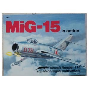 MIG-15 SQUADRON
