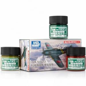 Kawanishi N1K2-J Colour Set (3 x 10ml)