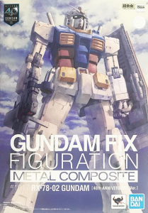 GUNDAM Fix Figuration Metal Composite: RX-78-02 (40th Anniversary Ver.) 1017