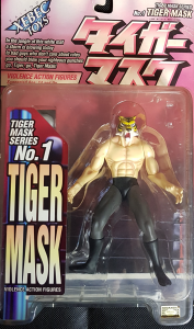 Tiger Mask: Tiger Mask No.01 Ver.1 by Kaiyodo