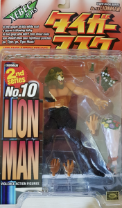 Tiger Mask: Lion Man No.10 by Kaiyodo