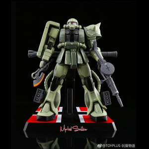 Metal Soldier 1/100 MS01 ZAKU II Green