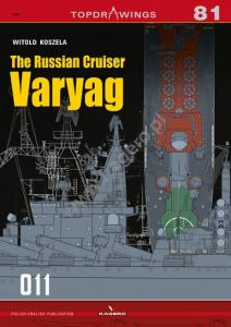 Varyag